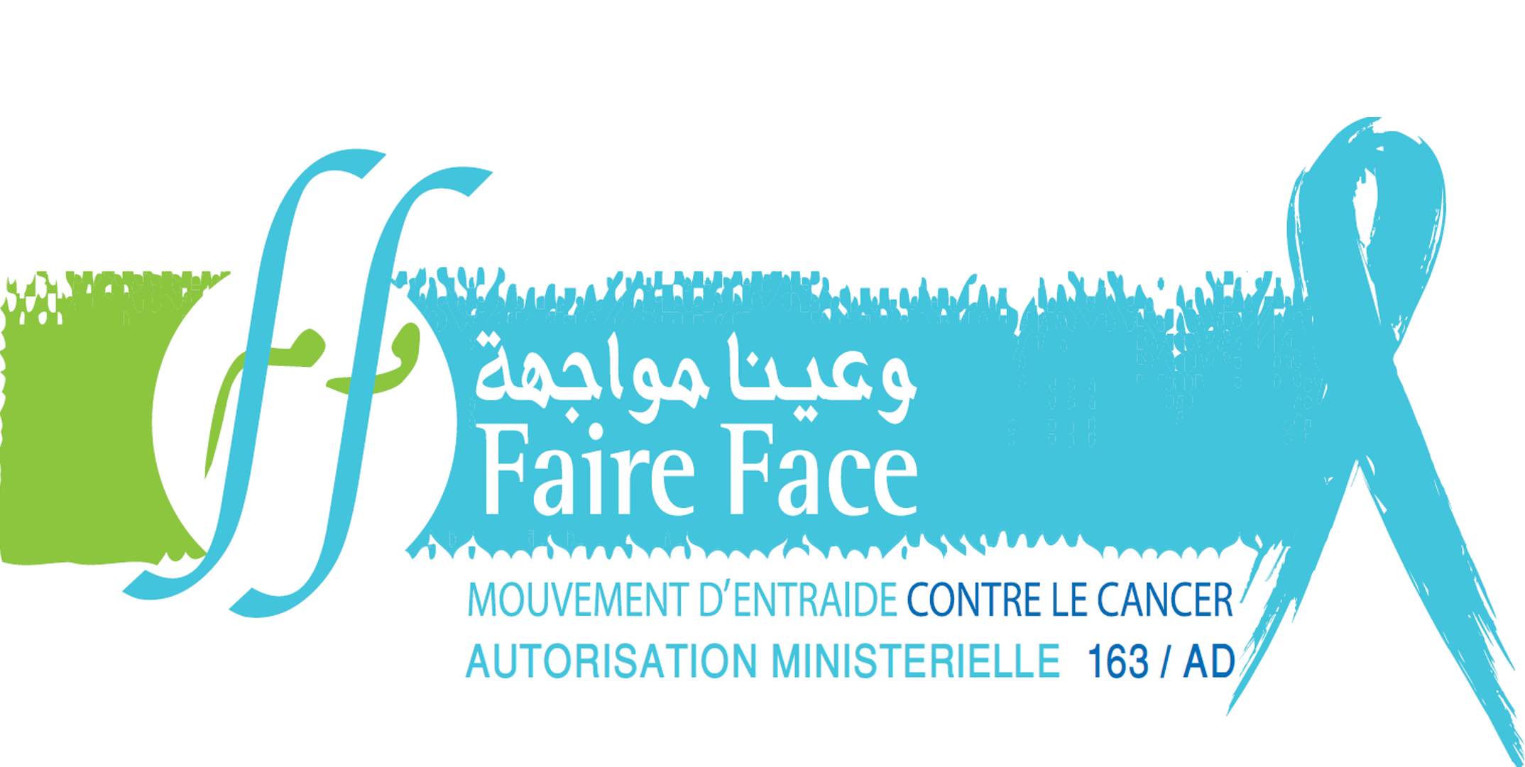 faire-face-logo-1
