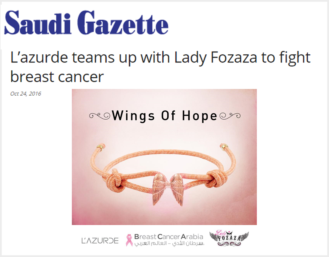 L'azurde teams up with Lady Fozaza to fight breast cancer