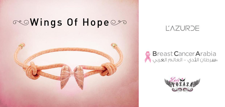 wings-of-hope-
